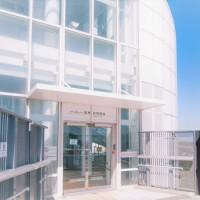 建築士の通信制大学